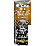"Присадка в масло Hi-Gear Oil Treatment ""Old Cars &Taxi"" 444 мл (HG2250)"